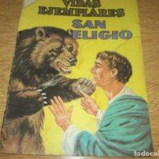 Tebeos: VIDAS EJEMPLARES N.210 SAN ELIGIO, OFERTA. Lote 103513031