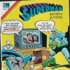 Tebeos: SUPERMAN - SERIE ÁGUILA - DIMENSIÓN DESCONOCIDA - AÑO XXVI - Nº 2.1193 - 25 ENERO 1979.. Lote 103667227