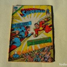 Tebeos: SUPERMAN Nº 1046. Lote 103986067