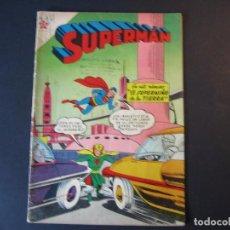 Tebeos: SUPERMÁN Nº 114 ( EDICIONES RECREATIVAS, 1957). Lote 104541091