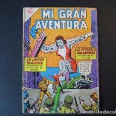 Tebeos: MI GRAN AVENTURA Nº69 ( EDICIONES RECREATIVAS,1960 ). Lote 104541931
