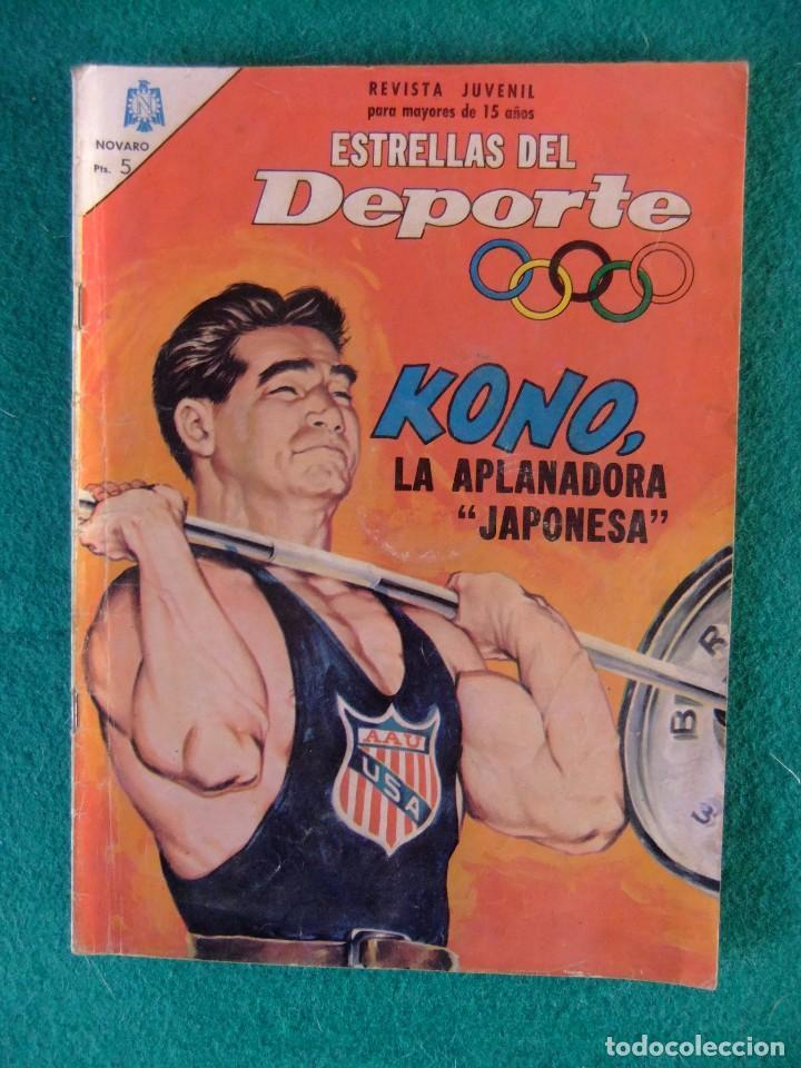 ESTRELLAS DEL DEPORTE Nº 4 KONO LA APLANADORA JAPONESA EDITORIAL NOVARO (Tebeos y Comics - Novaro - Otros)