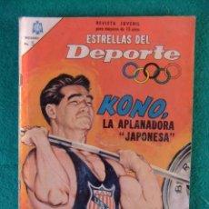 Tebeos: ESTRELLAS DEL DEPORTE Nº 4 KONO LA APLANADORA JAPONESA EDITORIAL NOVARO. Lote 105585119