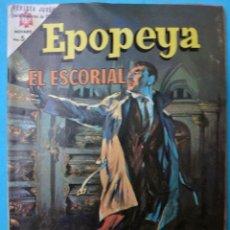 Tebeos: EPOPEYA , EL ESCORIAL , Nº 92 , NOVARO , ORIGINAL. Lote 106400859