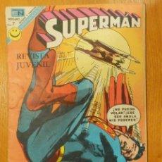 Tebeos: COMIC - SUPERMAN -.COMO DOMINAR UN VOLCÁN - AÑO XXI - Nº 865 - 1972 - NOVARO. Lote 107300459