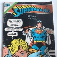 Tebeos: SUPERMAN SERIE AGUIÑA NÚMERO 2. Lote 109175463