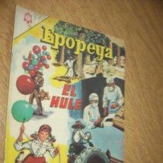 Tebeos: EPOPEYA N81 (EL HULE) 1965 NOVARO. Lote 109259967