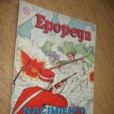 Tebeos: EPOPEYA N..71 EL NACIMIENTO DE UN IMPERIO, NOVARO.. Lote 109262419