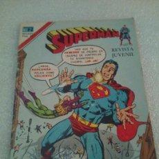 Tebeos: SUPERMAN EL GIGANTE DE METROPOLIS Nº 2-1138, EDITORIAL NOVARO 1978 SERIE AGUILA. Lote 111274247
