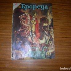 Tebeos: EPOPEYA Nº 23 EDITA NOVARO. Lote 111365863
