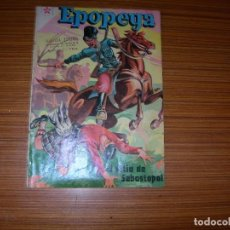 Tebeos: EPOPEYA Nº 11 EDITA NOVARO. Lote 111366391