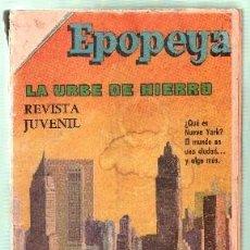 Tebeos: REVISTA JUVENIL EPOPEYA. 14 NUMEROS EN UN TOMO. A-COMIC-4831.. Lote 111720931