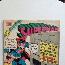 Tebeos: SUPERMAN N° 868 - ORIGINAL EDITORIAL NOVARO. Lote 112595375