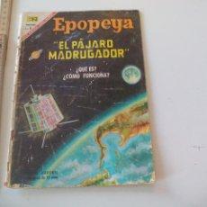 Tebeos: EPOPEYA, EL PAJARO MADRUGADOR, EDITORIAL NOVARO. Nº 107, 1967. Lote 112759747