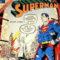 Tebeos: SUPERMAN ENTRE Nº 937,988,999 AÑO 1974/75 CAJA 8+ BILIOTECA IZQUIERDA ARRIBA. Lote 115094595