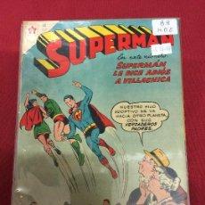 Tebeos: SUPERMAN NUMERO 88 BUEN ESTADO REF.19. Lote 115374483