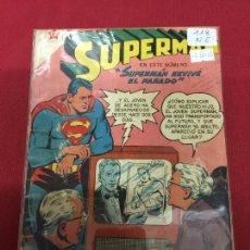 Tebeos: SUPERMAN NUMERO 118 NORMAL ESTADO REF.19. Lote 115378747