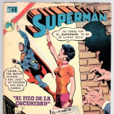 BDs: SUPERMAN. AL FILO DE LA OSCURIDAD. Nº 900. 21 DE FEBRERO DE 1973. Lote 115688866