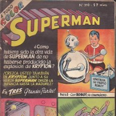 Tebeos: COMIC COLECCION SUPERMAN Nº 310. Lote 116098043