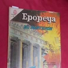 Tebeos: EPOPEYA. Nº 98. NOVARO. Lote 117587707