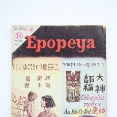 Tebeos: ANTIGUO CÓMIC - EPOPEYA / EL JEROGLÍFICO AL TELETIPO Nº 67 - EDITORIAL NOVARO, AÑO 1963. Lote 117811442