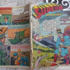 Tebeos: SUPERMAN Nº EXTRAORDINARIO,1 NOVI- 1959, PROCEDENTE DE ENCUADERNACIO, EL REINO SUBMARINO DE SUPERMAN. Lote 118429999