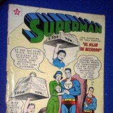 Tebeos: SUPERMÁN 299 - NOVARO (LEER DESCRIPCIÓN). Lote 118471327