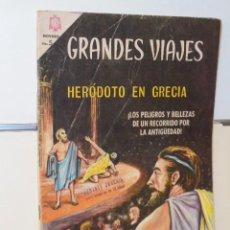 Tebeos: GRANDES VIAJES Nº 34 HERODOTO EN GRECIA - NOVARO. Lote 118643315