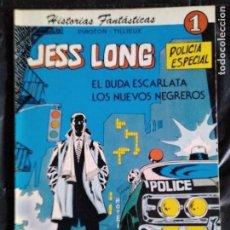 Tebeos: JESS LONG 2 TOMOS (COMPLETA). Lote 119977983