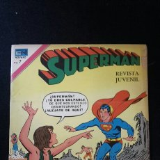 Tebeos: SUPERMAN N°889 NOVARO. 1972. Lote 120308104