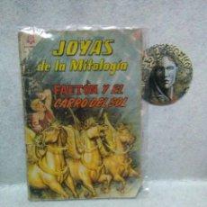 Tebeos: JOYAS DE LA MITOLOGÍA N° 31 - FAETÓN Y EL CARRO DEL SOL *NOVARO *...ESQUINA CORTADA.. Lote 120980623