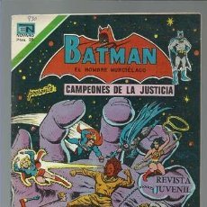 Tebeos: BATMAN 2-930: CAMPEONES DE LA JUSTICIA, 1978, NOVARO, MUY BUEN ESTADO. Lote 121568639
