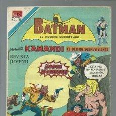Tebeos: BATMAN 2-932: KAMANDI, 1978, NOVARO, BUEN ESTADO. Lote 121568823