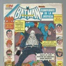 Tebeos: BATMAN 2-1222: CAMPEONES DE LA JUSTICIA, 1984, NOVARO, BUEN ESTADO. Lote 121569631