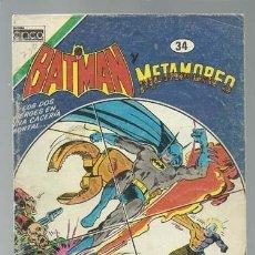 Tebeos: BATMAN 34, 1985, CINCO, BUEN ESTADO. Lote 121572859