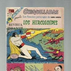 Tebeos: CHIQUILLADAS 367: LOS HERCULOIDES, 1973, NOVARO, MUY BUEN ESTADO. Lote 121577971
