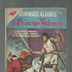 Tebeos: DOMINGOS ALEGRES 235: EL PRINCIPE VALIENTE, 1958, NOVARO, USADO. Lote 121721683