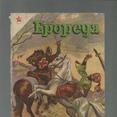 Tebeos: EPOPEYA 7: LA DERROTA DEL ISLAM, 1958, NOVARO, PROCEDENTE DE ENCUADERNACIÓN. Lote 121917811