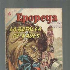 Tebeos: EPOPEYA 46: LA BATALLA DE KADES, 1962, NOVARO, PROCEDENTE DE ENCUADERNANCIÓN. Lote 121919011