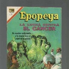 BDs: EPOPEYA 113: LA LUCHA CONTRA EL CANCER, 1967, NOVARO, MUY BUEN ESTADO. Lote 121921035