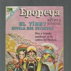 BDs: EPOPEYA 120: EL TÍBET REVELA SUS SECRETOS, 1968, NOVARO. Lote 121921495
