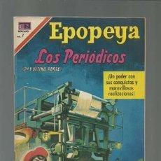Tebeos: EPOPEYA 143: LOS PERIÓDICOS, 1970, NOVARO, MUY BUEN ESTADO. Lote 121939667