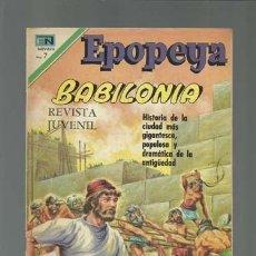 Tebeos: EPOPEYA 149: BABILONIA, 1970, NOVARO, MUY BUEN ESTADO. Lote 121939699