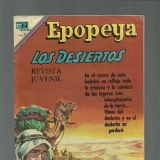 Tebeos: EPOPEYA 151: LOS DESIERTOS, 1970, NOVARO, MUY BUEN ESTADO. Lote 121939723