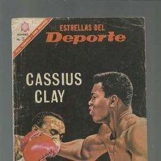 Tebeos: ESTRELLAS DEL DEPORTE 15: CLASSIUS CLAY, 1966, NOVARO.. Lote 121940031