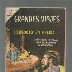 Tebeos: GRANDES VIAJES 34: HERÓDOTO EN GRECIA, 1965, NOVARO, USADO. Lote 122461119