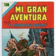 Tebeos: MI GRAN AVENTURA # 2 NOVARO AVESTRUZ 1975 WRIGHTSON & WEIN SWAMP THING # 2 LA COSA DEL PANTANO EXCEL. Lote 122667447