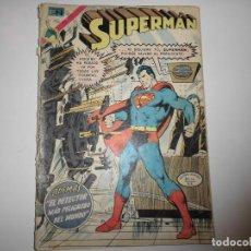 Tebeos: SUPERMAN Nº 896 NOVARO. Lote 126565868