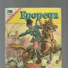 Tebeos: EPOPEYA 104: EL SITIO DE SEBASTOPOL, 1967, NOVARO, BUEN ESTADO. Lote 122733215