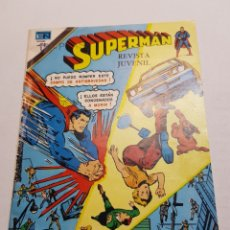 Tebeos: COMIC SUPERMAN DE EN NOVARO AÑO 1977. Lote 122825946